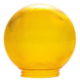6-Inch Replacement Globe Light Cover, Prismatic Yellow