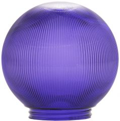 6-Inch Replacement Globe Light Cover, Prismatic Purple